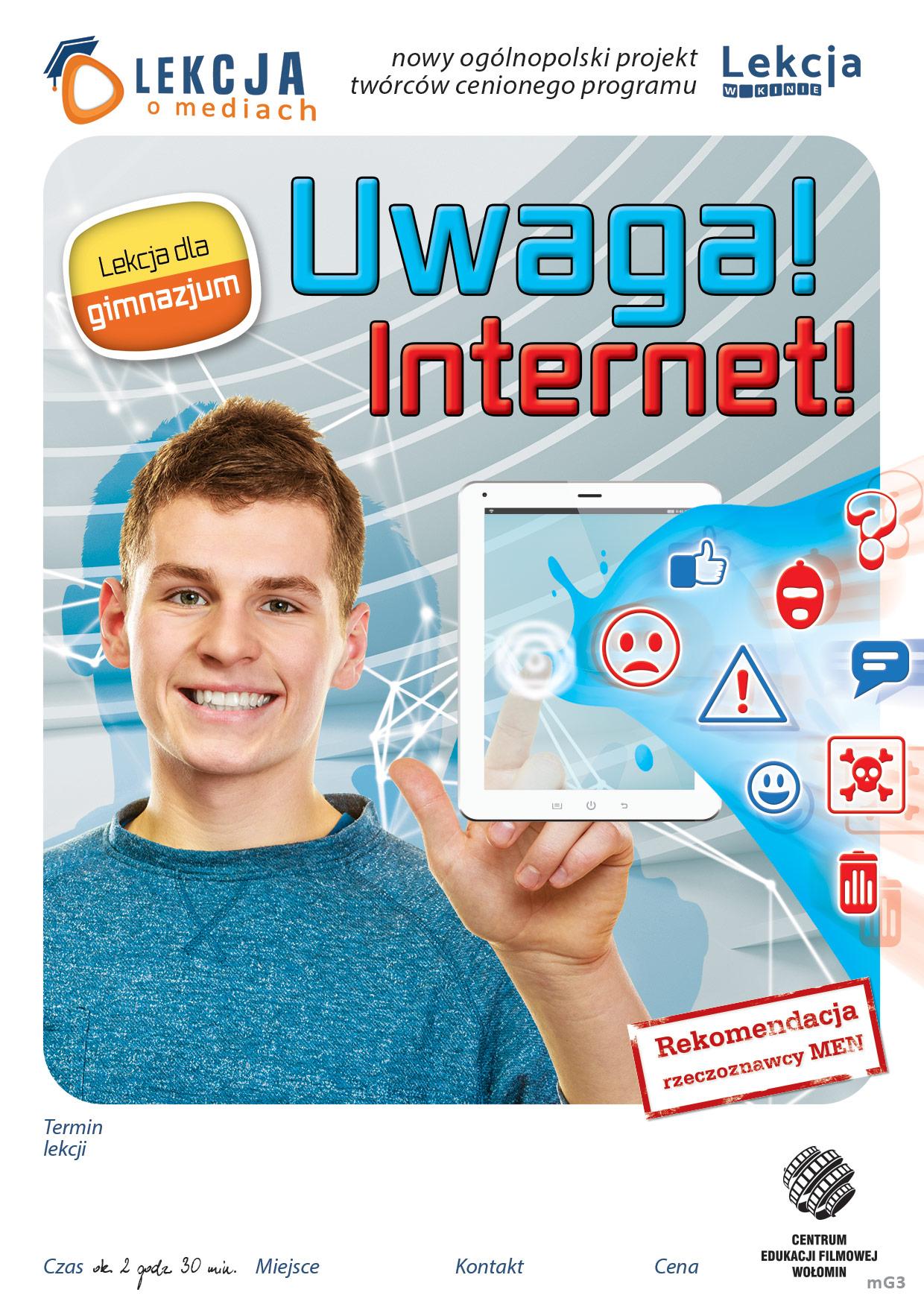 LOM INTERNET - GIM - FRONT